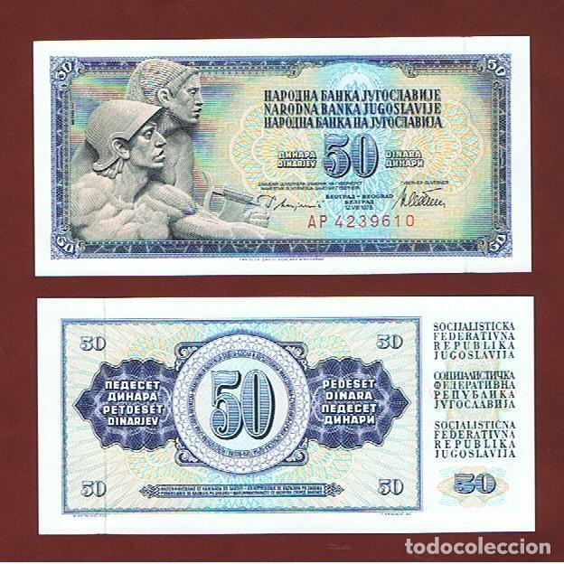YUGOSLAVIA : 50 DINARA 1978. SC.UNC. PK.89 A (Numismática - Notafilia - Billetes Extranjeros)