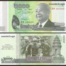 Billetes extranjeros: CAMBOYA. 2000 RIELS 2013. S/C. PICK 64.. Lote 195516668