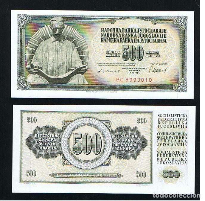YUGOSLAVIA : 500 DINARA 1981. SC.UNC. PK.91 B (Numismática - Notafilia - Billetes Extranjeros)