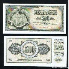 Billetes extranjeros: YUGOSLAVIA : 500 DINARA 1981. SC.UNC. PK.91 B. Lote 194898458
