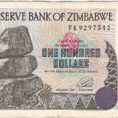 Billetes extranjeros: ZIMBABUE - ZIMBABWE 100 DOLLARS 1995 PICK 9A. Lote 126690019