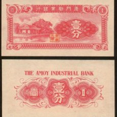 Billetes extranjeros: CHINA 1 CENT 1940 PICK S1655 SC UNC. Lote 126792707