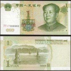 Billetes extranjeros: CHINA 1 YUAN MAO TSE-TUNG 1999 PICK 895 SC UNC. Lote 191392682