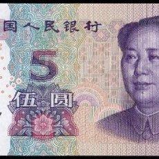 Billetes extranjeros: CHINA 5 YUAN 2005 PICK 903 SC UNC. Lote 126792927