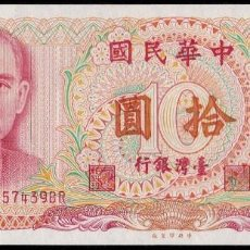Billetes extranjeros: TAIWAN 10 YUAN 1976 PICK 1984 SC- AUNC. Lote 126793771