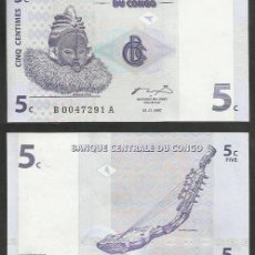 Billetes extranjeros: CONGO REPUBLICA DEMOCRATICA 5 CENTIMES 1997 PICK 81A - S/C. Lote 156042834