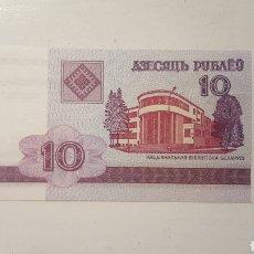 Billetes extranjeros: BIELORRUSIA 10 RUBLOS 2000 (SC). Lote 127263911