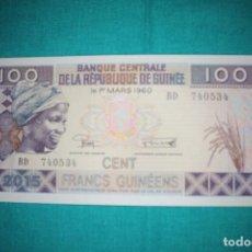 Billetes extranjeros: GUINEA BILLETE DE 100 FRANCOS GUINEANOS DE 2015 SIN CIRCULAR. Lote 127532355