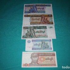 Billetes extranjeros: REPÚBLICA DE LA UNIÓN DE MYANMAR LOTE 5 BILLETES BIRMANIA. Lote 127532407