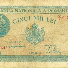 Billetes extranjeros: BILLETE 5000 LEI, RUMANIA. Lote 127772147