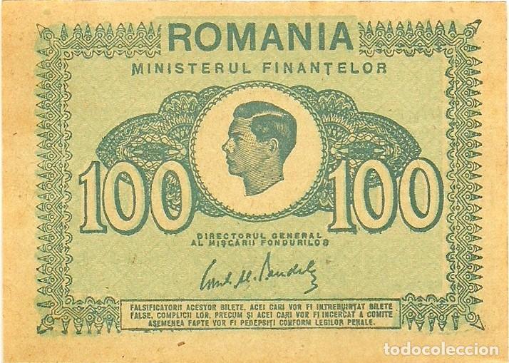 BILLETE 100 LEI, RUMANIA (Numismática - Notafilia - Billetes Extranjeros)