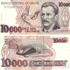 Billetes extranjeros: BRASIL 10000 CRUZEIROS 1993 PICK 233C - S/C. Lote 156040706