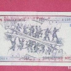 Billetes extranjeros: BILLETE 100 CRUZEIROS. BRASIL. Lote 127883895