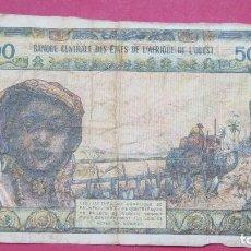 Billetes extranjeros: BILLETE 500 FRANCOS. ESTADOS AFRICANOS. Lote 127884067