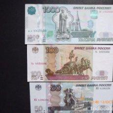 Billetes extranjeros: TRES BILLETES RUSIA, 1997, 1,000 RUBLOS, 100, Y 50, EBC. . Lote 128072323