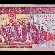 Billetes extranjeros: B-D-M IRÁN 5000 RIALS 1983-1993 PICK 139B SC UNC. Lote 128318051
