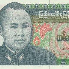 Billetes extranjeros: BURMA 15 KYATS 1986. Lote 128321031