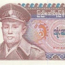 Billetes extranjeros: BURMA 35 KYATS 1986. Lote 128321131