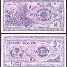 Internationale Banknoten - MACEDONIA 10 DENARI 1992 PICK 1a - S/C - 130308982