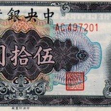 Billetes extranjeros - China- Banco Central de China 50 yuanes 1948- fina condición - 128714803