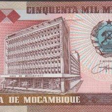 Billetes extranjeros: BILLETES - MOZAMBIQUE - 50.000 METICAIS 1993 - SERIE EH 1619112 - PICK-138 (SC). Lote 147107793