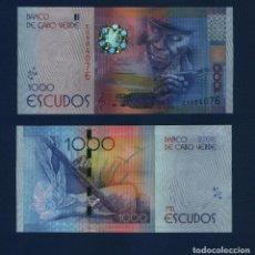 Billetes extranjeros: CABO VERDE : 1000 ESCUDOS 2014. S/C.UNC. PK.73. Lote 194249660
