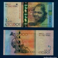 Billetes extranjeros: CABO VERDE : 2000 ESCUDOS 2014. S/C.UNC. PK.74. Lote 194249642