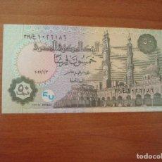 Billetes extranjeros: BILLETE EGIPTO 50 PIASTRAS SC UNC. Lote 152500422