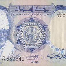 Billetes extranjeros: BILLETES - SUDAN - 1 POUND 1981 - SERIE C/72 - PICK-18 (SC). Lote 130017415