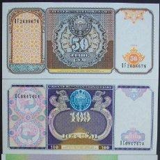 Billetes extranjeros: UZBEKISTÁN. LOTE/SET 3 BILLETES: 50,100 Y 200 SUM. PICK 78,79,80. SC/UNC. Lote 130107871