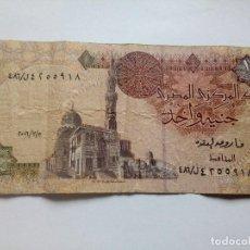 Billetes extranjeros: EGIPTO 1 POUND, IDEAL PARA INICIARSE EN LA NOTAFILIA. Lote 132031005