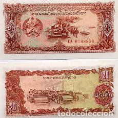 Billetes extranjeros: LAOS 20 KIP 1979 UNC P-28. Lote 194288250