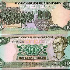 Billetes extranjeros: NICARAGUA 10 CORDOBA 1985 UNC. Lote 194288243
