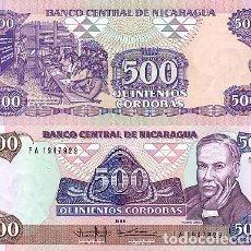 Billetes extranjeros: NICARAGUA 500 CORDOBA 1985 UNC P-155. Lote 194288192