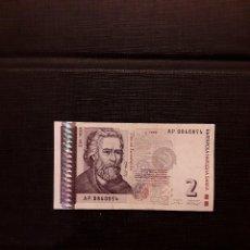 Billetes extranjeros: BULGARIA 2 LEVA 1999 PICK 115A MBC. Lote 130433434