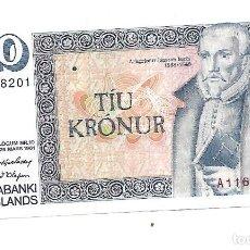 Billetes extranjeros: ISLANDIA 10 KRONUR 1981 SIN CIRCULAR. Lote 130508394
