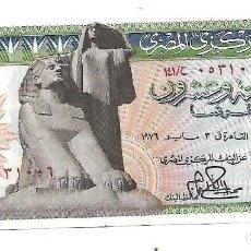 Billetes extranjeros: EGIPTO 25 PIASTRES 1976 PICK 47A. Lote 130509730