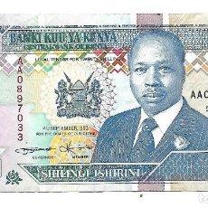 Billetes extranjeros: KENIA / KENYA 20 SHILLINGS 1993 PICK:31A. Lote 130510334