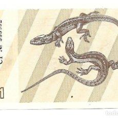 Billetes extranjeros: LITUANIA 1 TALONAS. 1991. PICK: 32A SIN CIRCULAR. Lote 130519506