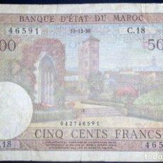 Billetes extranjeros: MARRUECOS 500 FRANCOS 1956. PICK 46. Lote 130781780