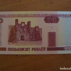Billetes extranjeros: BILLETE BIELORUSIA. 50 RUBLOS 2000 SIN CIRCULAR. Lote 130810948