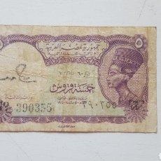 Billetes extranjeros: EGIPTO 5 PIASTRAS. Lote 130822412
