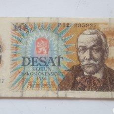 Billetes extranjeros: CHECOSLOVAQUIA 10 KORUN 1986. Lote 130823385