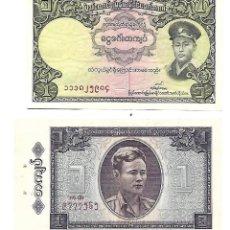 Billetes extranjeros: BIRMANIA 1 KIAT 1958 PICK 46 Y 1 KYAT 1965 PICK 52 SIN CIRCULAR (AGUJEROS GRAPAS). Lote 130825608