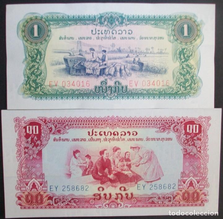 LAOS. LOTE 2 BILLETES: 1 Y 10 KIP. PICK 19A, 20. SC/UNC (Numismática - Notafilia - Billetes Extranjeros)
