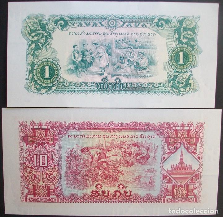 Billetes extranjeros: LAOS. Lote 2 billetes: 1 y 10 Kip. Pick 19A, 20. SC/UNC - Foto 2 - 130849752