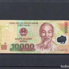 Banconote internazionali: VIETNAM 2011, 10.000 DONG, POLIMERO, P-119F, SC-UNC, 2 ESCANER. Lote 131336058