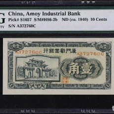 Billetes extranjeros: 1940 AMOY INDUSTRIAL BANK OF CHINA 10 CENTAVOS PICK #S1657 PMG 65 EPQ UNCIRCULATED GEM. Lote 131466950