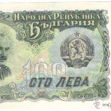 Billetes extranjeros: BILLETE DE BULGARIA, 1951, 100 LEVA (LOTE 3). Lote 131476134