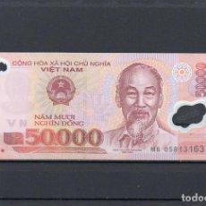Billetes extranjeros: VIETNAM 2005, 50000 DONG, POLIMERO, P-121C, SC-UNC, 2 ESCANER. Lote 131479962